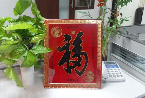 东莞有机玻璃生产厂家