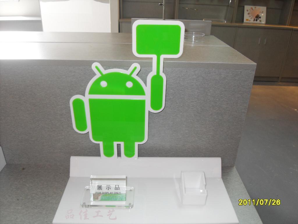 手机展架 东莞市品佳有机玻璃制品有限公司 -详细说明