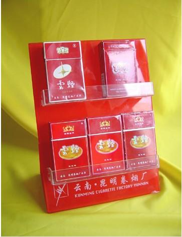yuan01